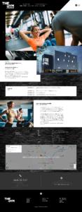 スポーツジム Webサイト制作