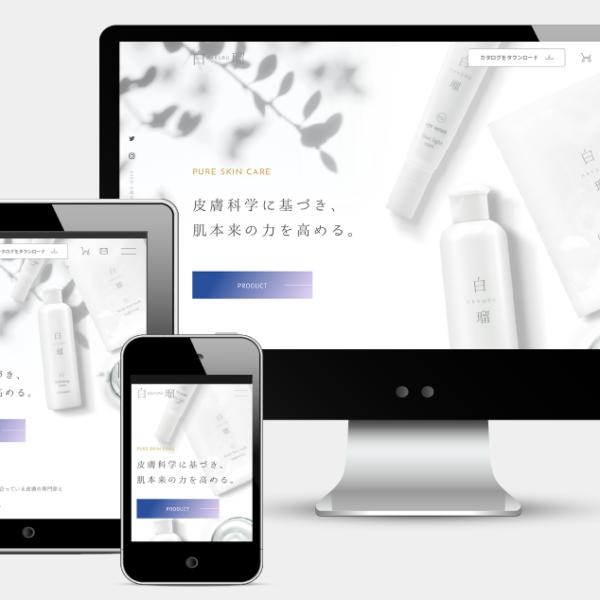 白瑠様サイト制作